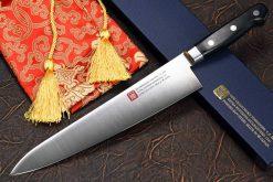 """סכין שף (גיוטו) יאמאוואקי 270מ""""מ AUS8"""