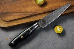 """סכין עזר (פטי) היגאשי 125מ""""מ 5Cr15CoMoV"""