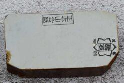 אבן השחזה יפנית טבעית אייווה 138x75x30 H5