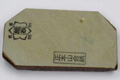 אבן השחזה יפנית טבעית הוניאמה 135x75x15 H5
