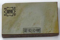 אבן השחזה יפנית טבעית אייווה 133x81x24 H5