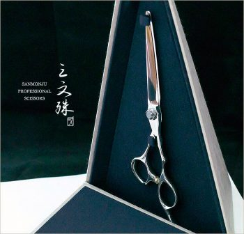 סאנמונג'ו Scissors-in-open-box