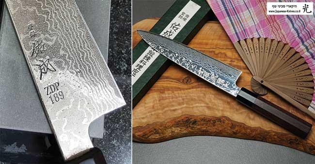 סכיני שף מבית סוקנארי - פלדת ZDP-189
