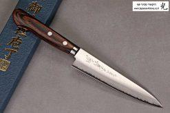 """סכין טבח (פטי) יאמאוואקי 135מ""""מ VG1"""