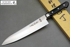 """סכין שף (גיוטו) יאמאוואקי 240מ""""מ SRS15"""