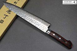 """סכין שף (גיוטו) יאמאוואקי 240מ""""מ VG10 ידית מערבית"""