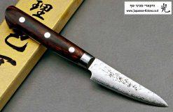 """סכין עזר (פטי) יאמאוואקי 80מ""""מ VG10 ידית מערבית"""